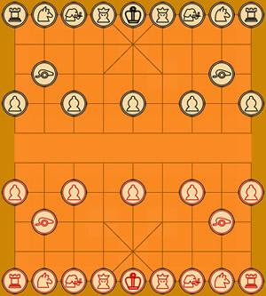 xiangqi spel
